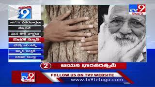 Top 9 News : Top News Stories : 9 PM   29 July 2021 - TV9 - TV9