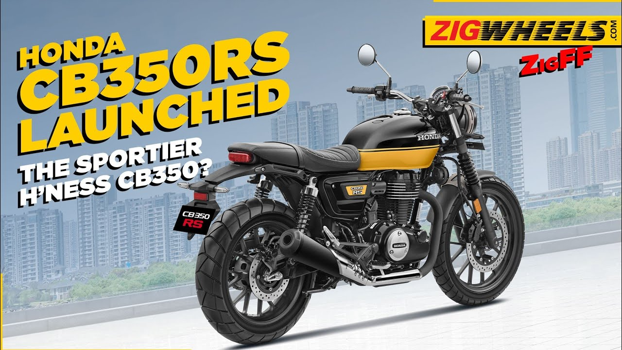 Honda CB350RS Launched   Price, Engine Specs, Features & More