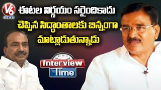 Innerview With TS Agriculture Minister Niranjan Reddy | V6 News Exclusive - V6NEWSTELUGU
