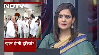 Punjab के बाद अब Rajasthan Congress का झगड़ा निपटाने की कोशिश जारी - NDTVINDIA