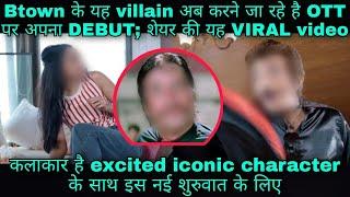 Shakti Kapoor To Make His OTT Debut With His Iconic Character Crime Master Gogo - TELLYCHAKKAR