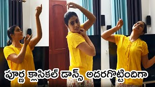 Actress Poorna Superb Classical Dance At Home | Dhee Champions Judge Poorna - RAJSHRITELUGU