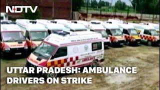 Over 4,500 Ambulances Off The Road In Uttar Pradesh - NDTV