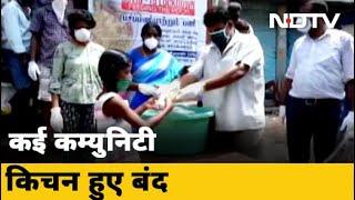 Covid- 19 Mumbai Update: पैसे की कमी के चलते Community Kitchen को चलाना हुआ मुश्किल - NDTVINDIA
