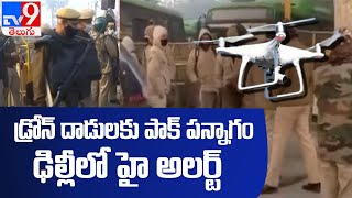 Delhi on alert over possible drone attack ahead of Independence Day, Red Fort shut till August 15 - TV9