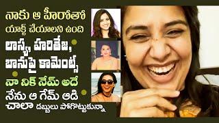 Sreemukhi About Tollywood Stars, lasya, Hariteja, Bhanu | ???? ? ???? ?? ?????? ??????? ???? - IGTELUGU