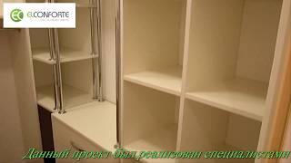 Гардеробная комната «Уайт лайт»