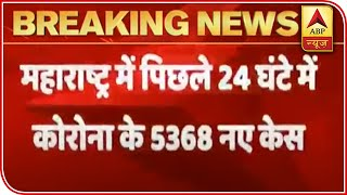 Maharashtra witnesses 5368 COVID-19 cases, 204 deaths within 24 hours - ABPNEWSTV