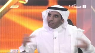 الشرطة تحقق في شراء تذاكر بعملة مزيفة في ديربي الرياض
