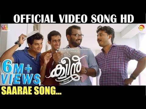 Saarae Official Video Song
