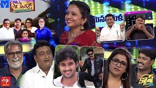 Cash Latest Promo - 12th June 2021 - Benerjee,Prudhvi Raj,Sudarshana,Jyothi - Suma Kanakala - MALLEMALATV