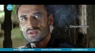 Athadu Movie Bank Robbery Scene | Mahesh Babu | Trisha | Trivikram | Prakash Raj | iDream Movies - IDREAMMOVIES