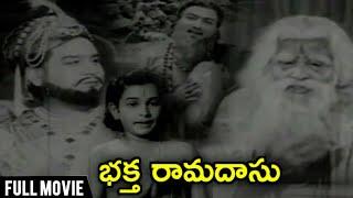 Classical Hit Movie Bhakta Ramadasu   NTR   ANR   Shivaji Ganesan   Chittor V Nagaiah   Anjali - RAJSHRITELUGU