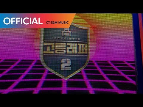 connectYoutube - Various Artists - mi color (Prod. Dok2) (Special Track) MV