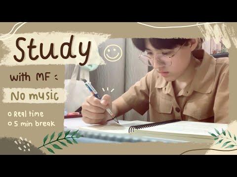 STUDY-with-ME-(ASMR,-no-music,