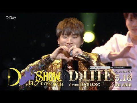 connectYoutube - D-LITE (from BIGBANG) - 'DなSHOW Vol.1' (SPOT_DVD & Blu-ray 5.16 on sale)
