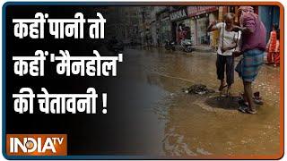 Mumbai monsoon exposes weak infrastructure; open manhole turns into death trap - INDIATV