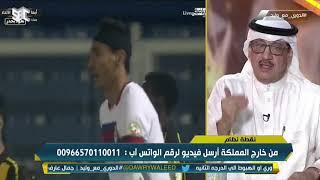 جمال عارف : الاتحاد يملك كتيبة لاعبين سعوديين قوية
