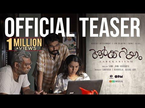 Aarkkariyam Teaser | Biju Menon | Parvathy Thiruvothu