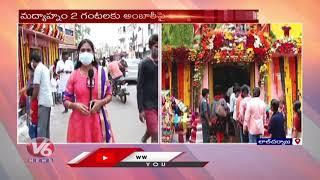 Devotees Rush To Lal Darwaja Simhavahini Temple | V6 News - V6NEWSTELUGU
