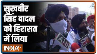 Sukhbir Singh Badal detained during protest outside Amarinder Singh house - INDIATV