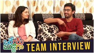 Orey Bujjiga Movie Team Interview | Raj Tarun, Malvika Nair, Hebah Patel | TFPC - TFPC