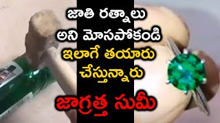 Green Gemstone made from a beer bottle and created a ring | MUST WATCH | TFPC - TFPC