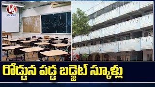 Corona Effect On Budget Private Schools| V6 News - V6NEWSTELUGU