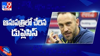 Faf du Plessis suffers injury in scary collision during PSL 2021 game - TV9 - TV9