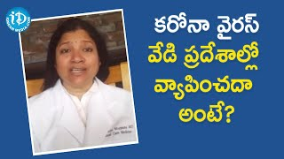 Does Climatic Condition Affect Spread of Corona Virus - Dr Saraswathi Muppana | Dil Se With Anjali - IDREAMMOVIES