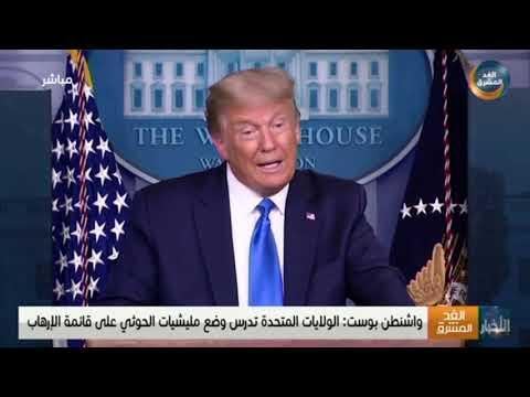 موجز أخبار الثامنة مساءً| الانتقالي يؤكد استيفائه تسليم كافة خطط آلية تسريع اتفاق الرياض (26 سبتمبر)