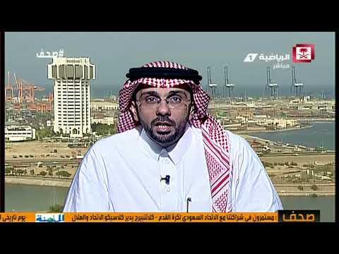 هتان النجار - أكبر مشكلة تواجه الحكم السعودي هي تأخر المكافآت وقرار آل الشيخ حل #صحف