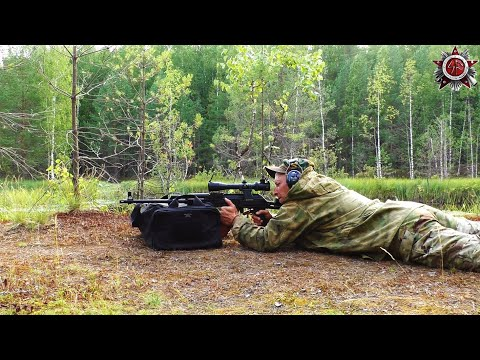 """AK / VEPR 1B In 9.5x39   Rifle Performance Out Of A """"Smoothbore"""" RPK"""