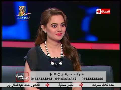 """طبيب الحياة - لقاء مع...استشاري جراحة عظام الأطفال """" د/ رضا الهميمي"""