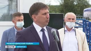 ВЕСТИ Иркутск