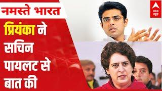 Know about Priyanka Gandhi's 'damage control' amid political commotion in Rajasthan - ABPNEWSTV