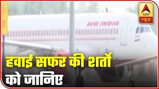 All You Need To Know About Air Travel During Lockdown | ABP News - ABPNEWSTV