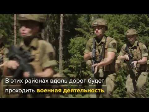 Statens vegvesen - Военная деятельность по пути