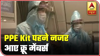 Vistara crew wears PPE kits as domestic operations resume - ABPNEWSTV