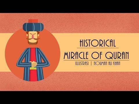 Historical Miracle of Quran | illustrated | Nouman Ali Khan | Miracles of the Quran | Subtitled