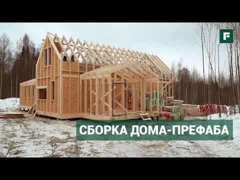 Амбар для двух гектар. Часть 2. Каркасный дом-конструктор с необычной планировкой // FORUMHOUSE