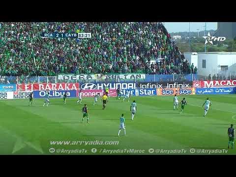 الرجاء البيضاوي 2-2 يوسفية برشيد هدف ياسين واكيلي