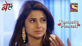 Arjun And Maya's Haldi | Beyhadh | Romantic Moments - SETINDIA