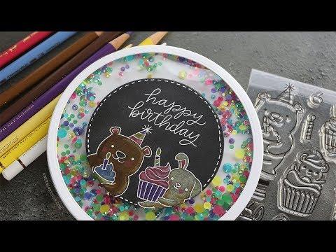 Circle Shaker Card - Happy Birthday!
