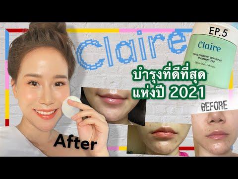 Claire-triple-prebiotic-skin-r