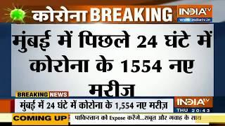 Mumbai में कुल मरीजों की संख्या 80 हजार के पार, अब तक 4686 लोगों ने गंवाई जान - INDIATV