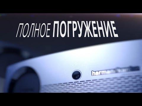 Умный проектор XGIMI H2 обзор + 9 фишек photo