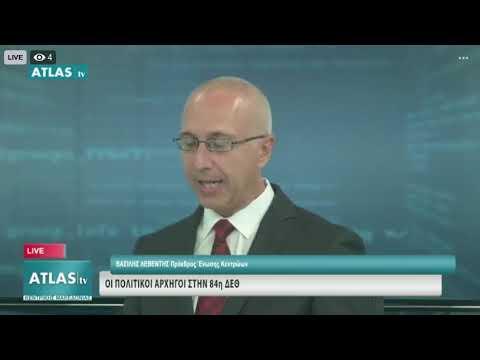 Βασίλης Λεβέντης στις Αναλύσεις του Altlas TV (12-9-209)