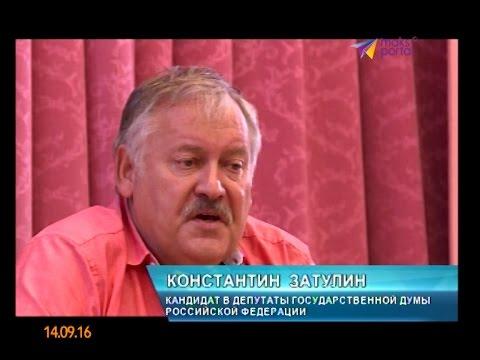 """Коллектив сан.""""Октябрьский"""" встретился с Константином Затулиным"""
