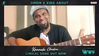 Simon K King About Kannulu Chedire Song | Adith Arun | Shivani Rajashekar | K.V.Guhan | Yazin Nizar - ADITYAMUSIC